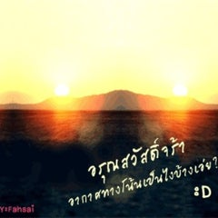 Photo taken at Sea of Love Mansion by ลูกชายคนที่ VIII™ on 7/5/2012