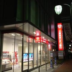 Photo taken at 三菱東京UFJ銀行 練馬支店/練馬駅前支店 by Kosuke O. on 3/6/2012