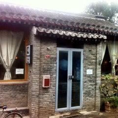 Photo taken at 葡萄院儿 Vineyard Cafe by simyee on 10/30/2011