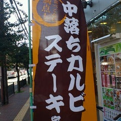 Photo taken at 松屋 枚方店 by Kazutaka H. on 12/16/2011