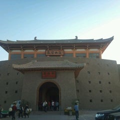 Photo taken at Silk Road Hotel Dunhuang by Ylva S. on 9/19/2011