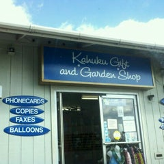 Photo taken at Kahuku Gift And Garden Shop by Angela G. on 9/1/2011