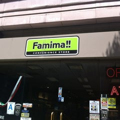 Photo taken at Famima!! by WILL T. on 5/4/2012