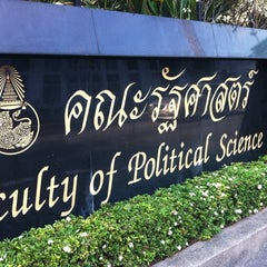 Photo taken at คณะรัฐศาสตร์ (Faculty of Political Science) by Bomby 5. on 4/30/2012