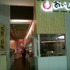 Photo taken at Maido Okini Syokudou (まいどおおきに食堂) by Princess P. on 3/6/2011