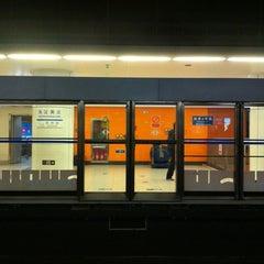 Photo taken at 地铁海淀黄庄站 Subway Haidian Huangzhuang by Julien G. on 4/2/2011