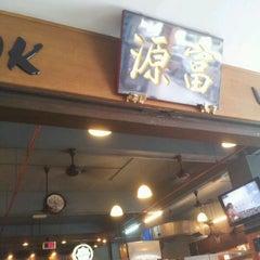 Photo taken at Fook Yuen 富源 by Tan J. on 8/3/2012