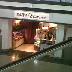Photo taken at Chatime 日出茶太 by ♡ Merlyn L. on 8/24/2012