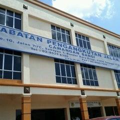 Photo taken at JPJ Bandar Baru Bangi by Gsatutigalima K. on 2/23/2012