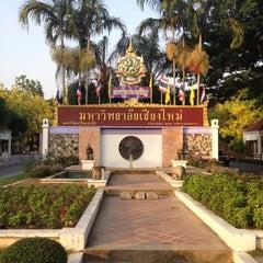 Photo taken at มหาลัยเชียงใหม่ by Iso01110 on 4/25/2012