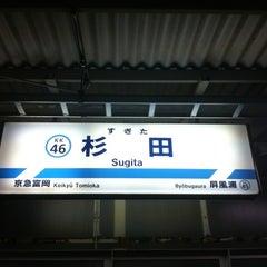 Photo taken at 杉田駅 (Sugita Sta.) (KK46) by Momo K. on 1/24/2012