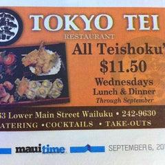 Photo taken at Tokyo Tei by Jen R. on 9/12/2012