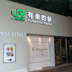 Photo taken at 有楽町駅 (Yūrakuchō Sta.) by ニシユ ヤ. on 4/30/2012