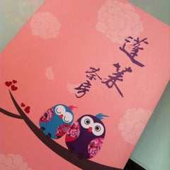 Photo taken at Fong Lye Taiwan Restaurant (蓬莱茶房) by yennie h. on 7/19/2012