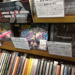 Photo taken at disk union 柏店 by tmykisb d. on 4/15/2012