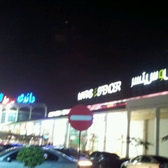 Photo taken at Dandy Mega Mall | داندي ميجا مول by A7med K. on 1/22/2012