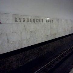 Photo taken at Метро Кузнецкий мост (metro Kuznetsky Most) by Dima Z. on 5/5/2012
