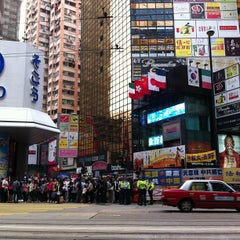 Photo taken at SOGO 崇光百貨 by Betty W. on 11/12/2011