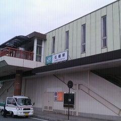 Photo taken at 石橋駅 (Ishibashi Sta.) by isannasi on 3/24/2012