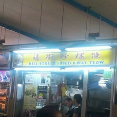 Photo taken at Blk 16 Bedok South Hawker Centre by Big B. on 9/23/2011