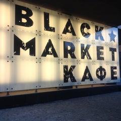 Photo taken at Black Market by Сергей Ч. on 4/23/2012
