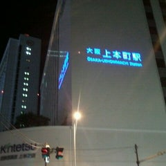 Photo taken at 大阪上本町駅 (Osaka-Uehommachi Sta.) by Daisukes K. on 11/20/2011