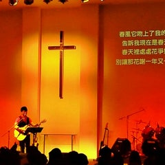 Photo taken at FCC (Faith Christian Centre) by Jackson C. on 4/24/2011