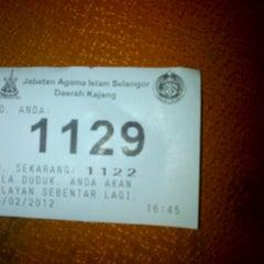 Photo taken at Pejabat Agama Islam Daerah Hulu Langat by azam a. on 2/10/2012