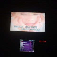 Photo taken at Neway Karaoke Box by Shanice T. on 4/23/2012