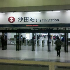 Photo taken at MTR Sha Tin Station 沙田站 by Davy C. on 1/13/2011