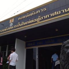 Photo taken at กองพลทหารปืนใหญ่ต่อสู้อากาศยาน (พล.ปตอ.) Air Defense Artillery Division by Nattasith L. on 7/28/2012