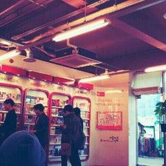 Photo taken at 서울연극센터 (Seoul Performing Center) by Hyo Ju N. on 11/19/2011