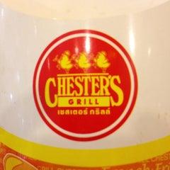 Photo taken at Chester's Grill (เชสเตอร์ กริลล์) by กระต่ายทะเลทราย ร. on 6/7/2012