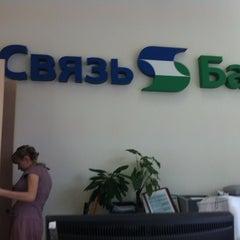 Photo taken at Связь Банк by Вадим Dj Ritm Б. on 8/29/2012