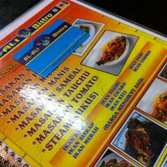 Photo taken at Restoran Al-Ali Bistro by Daniel C. on 3/10/2012