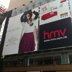 Photo taken at HMV by Samuel H. on 9/3/2012