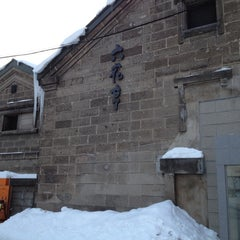 Photo taken at 六花亭 小樽運河店 by Tse-Chiang T. on 1/18/2012
