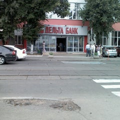 Photo taken at Дельта Банк by Eugene Z. on 7/10/2012