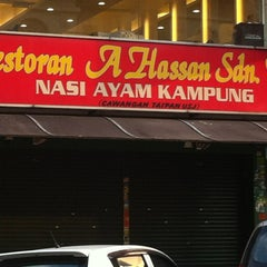 Photo taken at Restoran A. Hassan Taipan by Lim on 6/29/2012