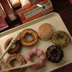 Photo taken at ミスタードーナツ 南林間駅前ショップ by Yukinori I. on 6/29/2012
