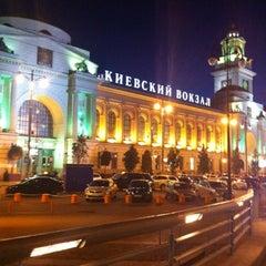 Photo taken at Киевский вокзал / Kievsky Rail Terminal by Сергей on 8/9/2012