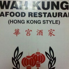 "Photo taken at Wah Kung Chinese Restaurant by Sammycelli ""TB-6499"" T. on 1/14/2012"