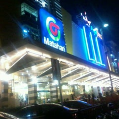 Photo taken at Royal Plaza by Aziez N. on 3/18/2012
