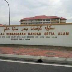 Photo taken at Sekolah Kebangsaan Bandar Setia Alam by Judy Jannah A. on 1/11/2012