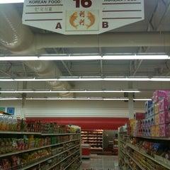 Photo taken at Lee Lee International Supermarket by John B. on 7/23/2011