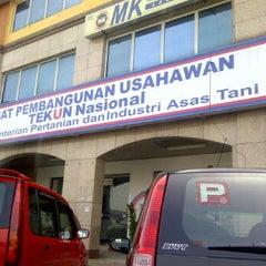 Photo taken at ibu pejabat tekun nasional by Abdul Alim A. on 2/24/2012