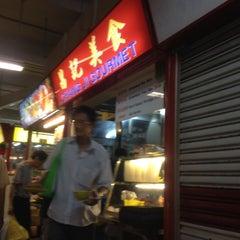 Photo taken at Chang Ji Gourmet by G Z. on 7/1/2012