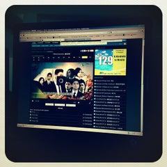 Photo taken at X2net Ipoh by tau k. on 7/23/2012