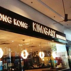 Photo taken at Hong Kong Kim Gary Restaurant 香港金加利茶餐厅 by Michael V. on 8/21/2012