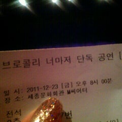 Photo taken at 세종문화회관 M 씨어터 (Sejong Center M Theater) by Bokssam on 12/23/2011